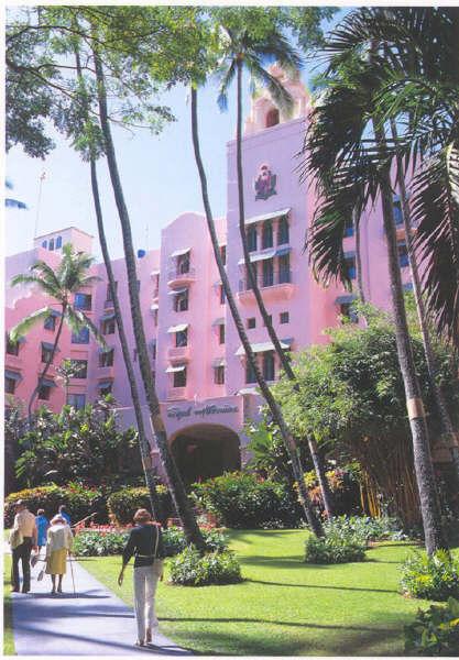 Pink Palace
